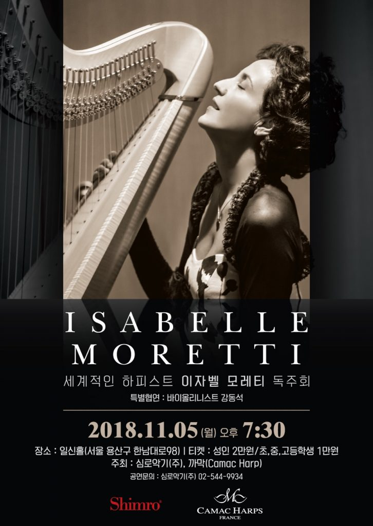 Isabelle Moretti, South Korea 2018