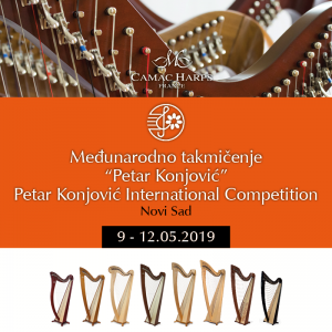Petar Konjovic Competition 2019